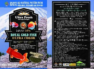 LOYAL GOLD FISH ULTRA COLOR / 로얄골드피쉬 / 천연사료 / 1kg